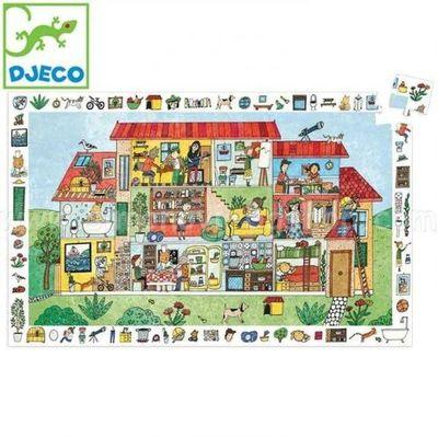 Puzzle - Djeco játék